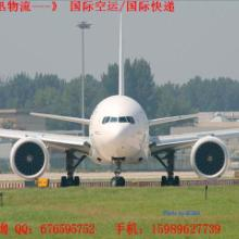 供应东莞到菲律宾空运东莞到柬埔寨空运图片