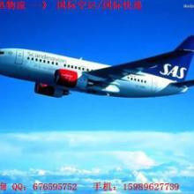 特价放送/虎门到新加坡空运/长安到新加坡快递/东莞到新加坡DHL图片
