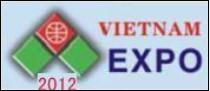 2012中国-东盟社会公共安全产品与消防技术设备(越南·河内)展