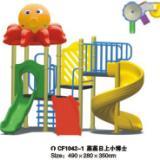 供应德宏儿童组合滑梯 儿童滑梯