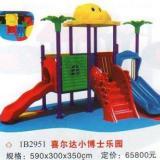 供应保山儿童玩具滑梯文山儿童玩具滑梯