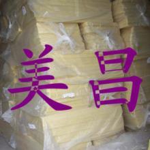 供应防火耐火岩棉板