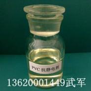 软管PVC抗静电剂/PVC片材抗静电剂图片