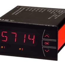 供应信号控制器PR5715