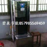 供应乐清开水器批发,工厂节能冷热开水器直销,即热开水器,步进式开水器