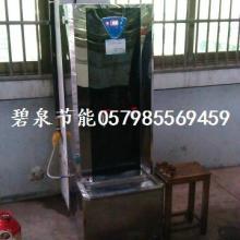 供应乐清开水器批发,工厂节能冷热开水器直销,即热开水器,步进式开水器批发