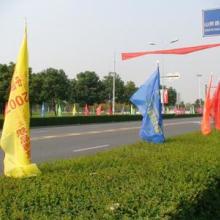 供应丝网印旗帜,丝网印旗帜制作,丝网印旗帜订做,丝网印旗帜报价批发
