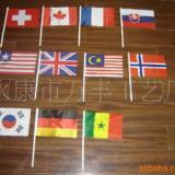 供应西安企业旗帜制作厂家/西安广告旗帜制作/西安工厂旗帜制作