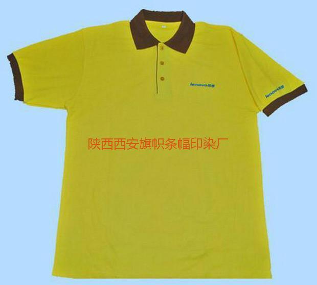 供应西安广告衫印字