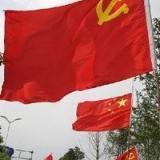 供应陕西西安彩色条幅旗帜名片印刷品厂
