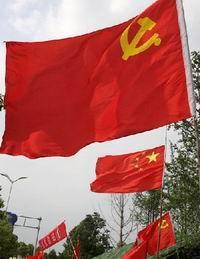 供应西安旗帜/西安彩旗/西安红旗