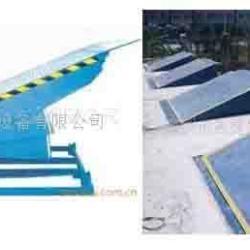 供應固定式液壓登車橋