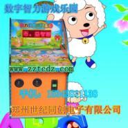 益智类儿童室内游乐设备数字机图片