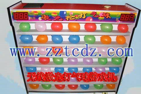 无线电阻丝打气球厂家低价出售销售