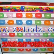 供应无线电阻丝打气球厂家低价出售,电阻丝打气球价格,激光打气球图片