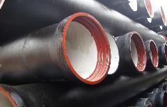 供应天水市球墨铸铁管及管件