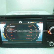 进口奥迪A8专用DVD导航,A8加装安装车载GPS导航一体机