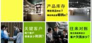 徐州时速软件管家婆软件