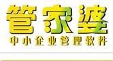 徐州管家婆软件 徐州管家婆软件152520315 徐州管家婆软件售后专家批发