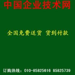 供應葡萄籽提取物原花青素提取(198元 全国货到付款)