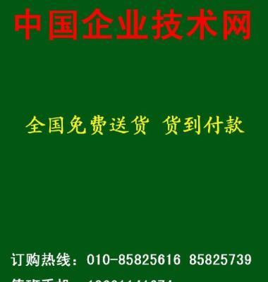 废橡胶生产制造制备工艺配方技术大图片/废橡胶生产制造制备工艺配方技术大样板图 (1)