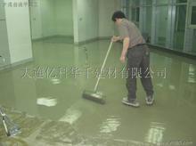 水泥自流平图片/水泥自流平样板图 (3)