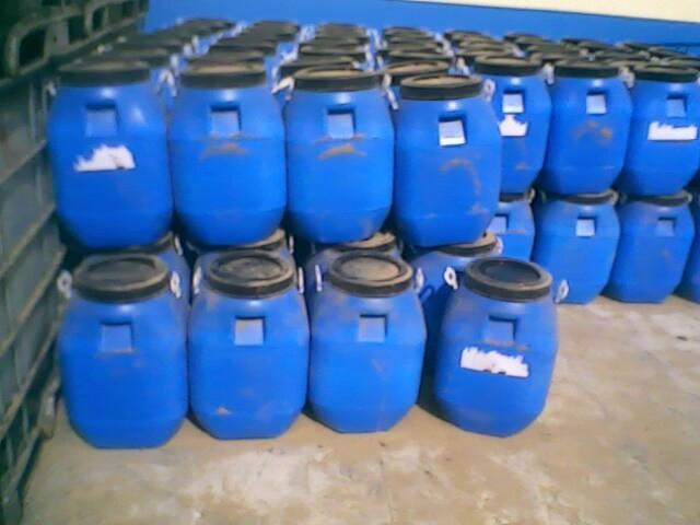 供应青岛IBC桶青岛化工桶