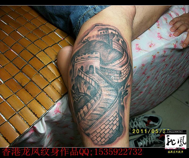 纹身图片|纹身样板图|深圳西华宫纹身东门哪里纹身好