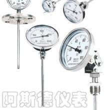 专业制造双金属温度计 双金属温度计生产厂家阿斯德仪表