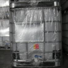 供应广东吨桶 全新1000升IBC方桶 化工塑料桶
