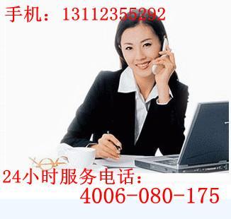 珠海宏鑫电器售后服务维修中心