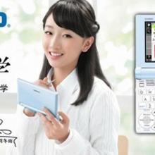 供应青岛卡西欧电子辞典专卖店日英汉语词典E-D300 E-D200