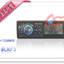 供应高清车载MP5车载硬盘机客车硬盘播放器