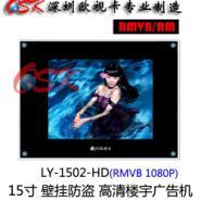 广东深圳15寸多媒体液晶广告机图片