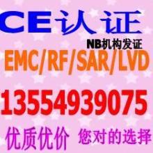 手表手机进入中国市场就做入网许可证