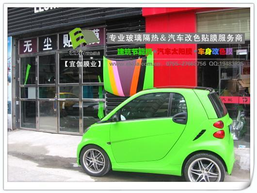 smart全车亚光蓝改色 车身改色膜宜伽膜业出品 高清图片