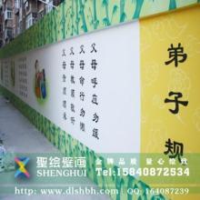 供应大连校园室内外墙绘学校墙画校园文化墙学校手绘壁画批发