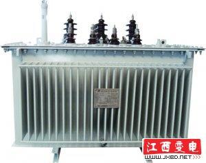 供应S11系列油浸式变压器