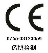 物理特性分析仪器CE认证(物理特性分析仪器CE认证)
