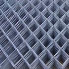 供应钢筋焊接网建筑网片护栏网片批发