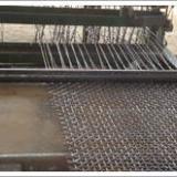 供应建筑机械吊笼用网轧花网