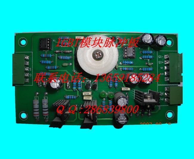 供应脉冲变压器