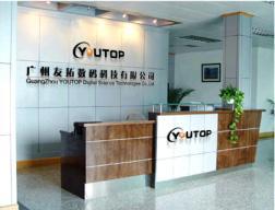广州市友拓数码科技有限公司