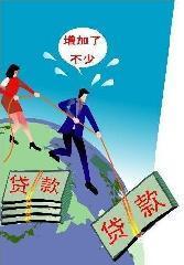忻州小额贷款忻州个人贷款忻州贷款公司