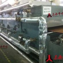 供应胎盘素烘干机-牦牛奶-牛初乳干燥机批发