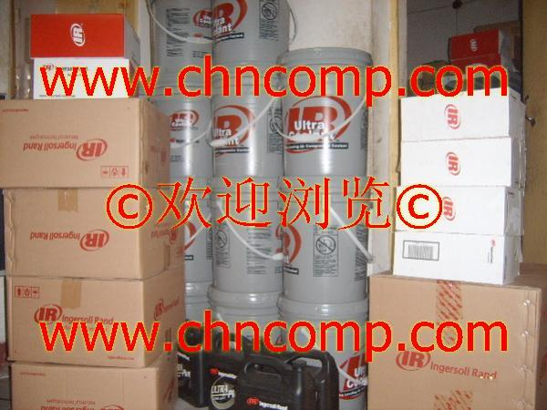 沈阳市螺杆空压机配件销售服务有限公司