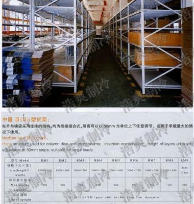 冷库制冷设备图片/冷库制冷设备样板图 (2)