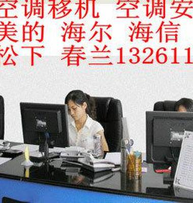 北京液晶电视图片/北京液晶电视样板图 (1)
