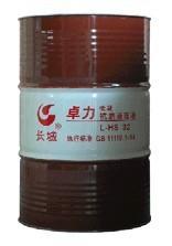 长城液压油