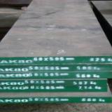 供应PX5日本塑胶模具钢材